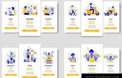 产品服务套餐价格展示创意插图设计模板 10 Pricing Illustrations