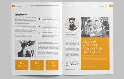 创意公司提案InDesign模板杂志宣传册设计
