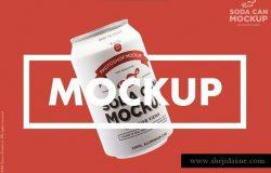 苏打水啤酒饮料易拉罐包装品牌设计样机模板can_mockupg