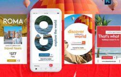 假期旅行 – 社交媒体帖子和Instagram故事