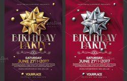 生日派对邀请函 PSD 模板