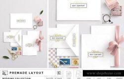 婚礼邀请设计物料套装样机模板