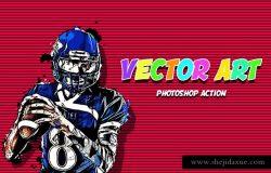 创建时尚漫画风格的矢量艺术PS动作 Vector Art Photoshop Action [atn]