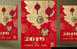 2019 猪年东方日式中式复古传统新年红包矢量素材