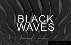 极简风格黑色波浪超高清背景图素材