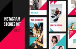 夏季新品服装促销推广Instagram社交素材包