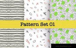 手绘图案矢量图案纹样设计素材v1 Hand-drawn Pattern Set