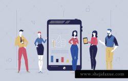 商业分析-扁平化设计插画