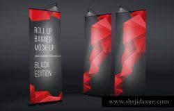 创意广告设计X展架样机模板 Roll Up Black Banner Mock-Up