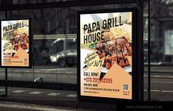 餐馆美食广告海报排版设计模板 Juicy – Food Promotion Poster RY
