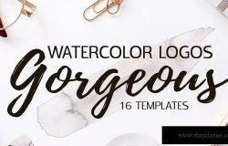 华丽优雅水彩设计风格Logo商标设计模板素材 Gorgeous Watercolor Logo Templates