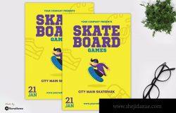 滑板游戏海报/传单设计模板