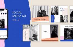 新品发布社交媒体营销广告设计素材包