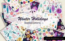 冬天节日气氛元素图案无缝纹理 Winter holidays seamless patterns