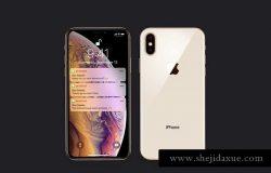 正反面视角iPhone Xs智能手机样机