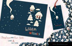 圣诞屋手绘图案背景素材/贺卡设计模板 Christmas Houses Greeting Card and Pattern