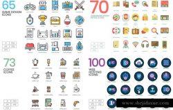 2500+枚32个分类综合图标合集