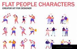 扁平化设计风格虚拟人物角色图形设计工具包v6 Flat People Character Creator Kit