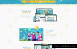 儿童乐园主题PSD网站模板