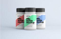 药丸药品瓶外观设计效果图样机v2 Medical Pill Bottle Mockup