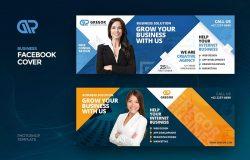 商业演讲活动社交媒体主页封面设计模板