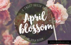 俏皮华丽粗笔画画笔英文字体 April Blossom, Sweet brush font