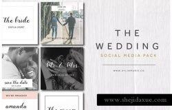 婚纱摄影婚礼策划品牌社交媒体设计模板套装 The Wedding – Social Media Pack