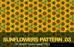 8K超高清无缝向日葵图案背景图素材v03 8K UltraHD Seamless Sunflowers Pattern Background