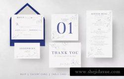 创意特色花卉婚礼邀请函设计素材套装 Sketchy Floral Wedding Suite