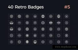 40枚复古徽章Logo模板