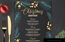 圣诞节晚餐派对菜单设计模板 Christmas Dinner Party Menu