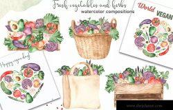 水彩手绘蔬菜&草药剪贴画素材包