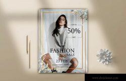 时装店促销宣传单设计模板