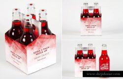 高品质的苏打汽水啤酒瓶子包装设计VI样机展示模型mockups