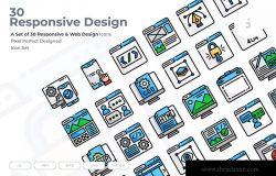30枚彩色响应式网站设计矢量图标
