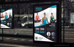 瑜伽俱乐部公交站台海报排版设计模板 Yoga – Promotion Poster RB