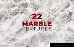 22种高分辨率大理石纹样纹理素材