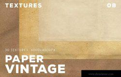 30种复古纸张纹理背景设计素材