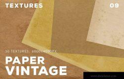30种复古纸张纹理背景设计素材v09 30 Vintage Paper Textures |