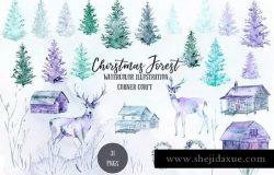 水彩圣诞森林插图合集
