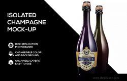 香槟酒瓶外观设计效果图样机模板