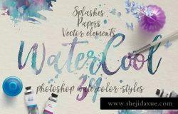 水彩艺术创作样式设计素材 WaterCool Kit. Watercolor Styles