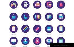 兰花系列-66枚办公室&办公用品矢量图标