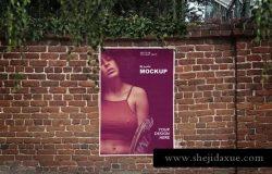海报张贴效果样机模板 Poster Mockups