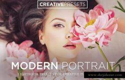 人物摄影一键美容美化磨皮滤镜LR预设 Portrait Lightroom Presets