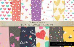 爱心心形礼品包装纸张纹理 Be Mine Seamless Patterns