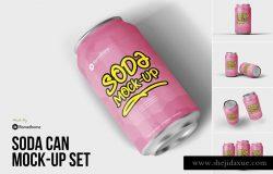 简约高端时尚逼真质感的易拉罐苏打水汽水啤酒包装设计VI样机展示模型mockups