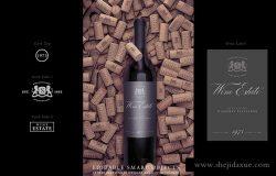 酒瓶软木塞实景样机模板 Wine Bottle Mock-Up on Corks