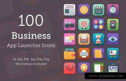 100个商业应用程序设计平面图标 100 Business App Icons Set