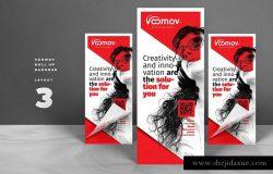 公司品牌广告宣传X展架